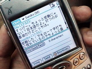 saruzo_JPNSMS.jpg