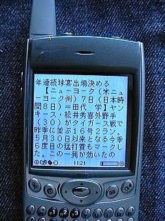 saruzo_t600v.jpg