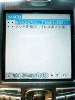 680-noJOS.jpg