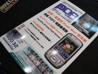 CH-HK3.jpg