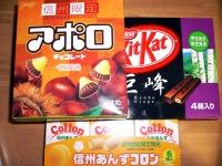 matsumoto2c.jpg