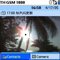 saruzouT650b6.jpg