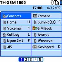 saruzouT650b8.jpg