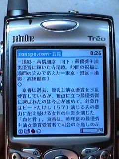 saruzou_650OL14.jpg