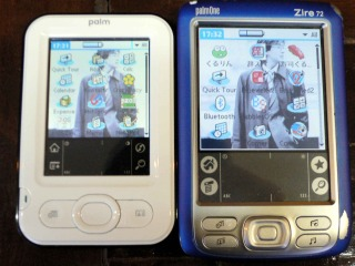 saruzou_Z72-Z22.jpg