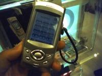 saruzou_touchM28.jpg