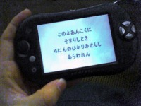 saruzou_tpugxmas16.jpg