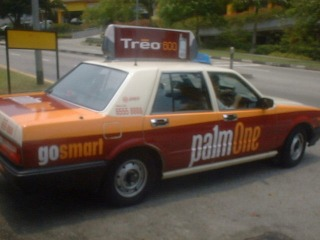 saruzout6-taxi3.jpg