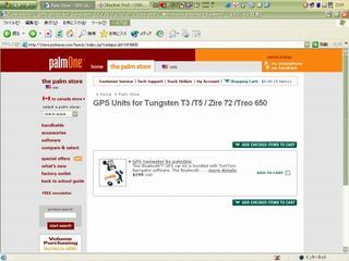 saruzou_GPST5-Treo650.jpg